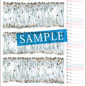 2019年2月分 Chu-coolカレンダー3種セット(おまけのパターンペーパー付き)