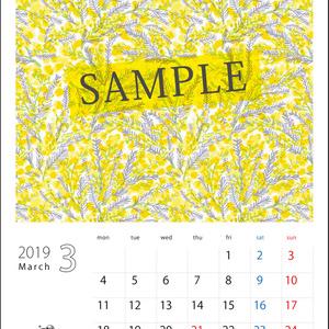 2019年3月分 Chu-coolカレンダー3種セット(おまけのパターンペーパー付き)