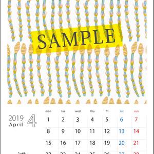 2019年4月分 Chu-coolカレンダー3種セット(おまけのパターンペーパー付き)
