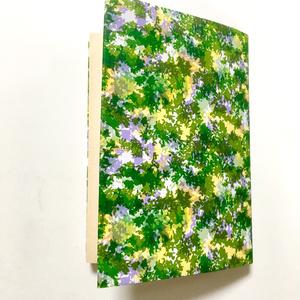 【無料配布】新緑のブックカバー