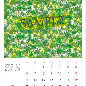2019年5月分 Chu-coolカレンダー3種セット(おまけのパターンペーパー付き)
