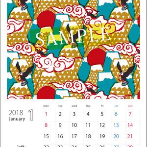2018年1月分 カレンダー3種セット(おまけのパターンペーパー付き)
