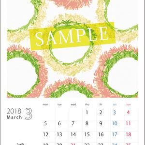 2018年3月分 Chu-coolカレンダー3種セット(おまけのパターンペーパー付き)