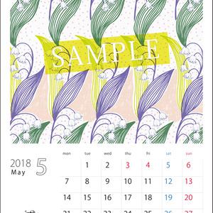 2018年5月分 Chu-coolカレンダー3種セット(おまけのパターンペーパー付き)