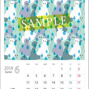 2018年6月分 Chu-coolカレンダー3種セット(おまけのパターンペーパー付き)