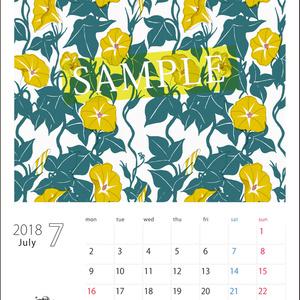 2018年7月分 Chu-coolカレンダー3種セット(おまけのパターンペーパー付き)