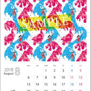 2018年8月分 Chu-coolカレンダー3種セット(おまけのパターンペーパー付き)