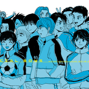 SPECIAL BOYS