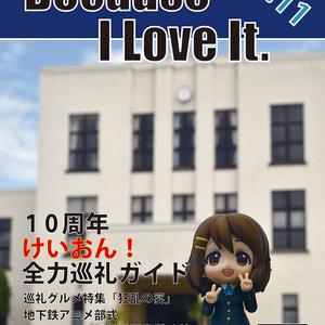 Because I Love It. No.11 10周年「けいおん!」全力巡礼ガイド