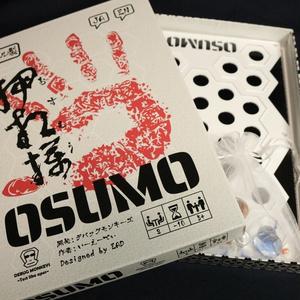 OSUMO
