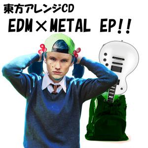 EDM x METAL EP!!