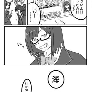 JKMOGUMI【海編】