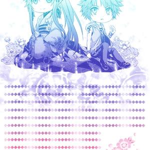 【L-1】金獅子&竜王便箋(1)