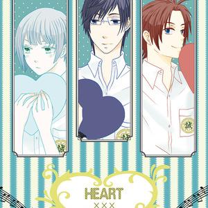 HEART XXX BEAT