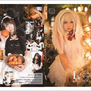 【ROM】Lovely Rabbit*