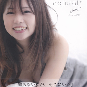 natural*【写真集ver.】