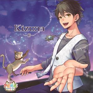 Kizuna-絆-  (夜ver)
