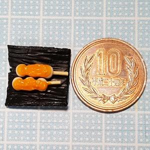 お団子(かぼちゃ餡)【1/6スケール ミニチュアフード】