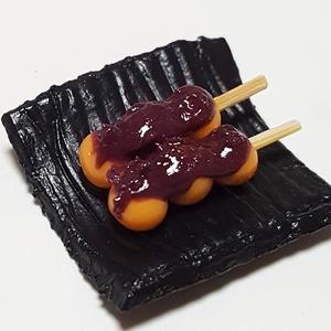 【ハロウィンに】かぼちゃ団子(紫芋餡)【1/6スケール ミニチュアフード】
