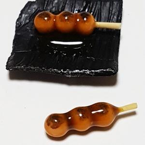 かぼちゃ団子(みたらし)【1/6スケール ミニチュアフード】