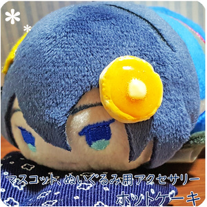 【マグネットアクセサリー】ホットケーキ