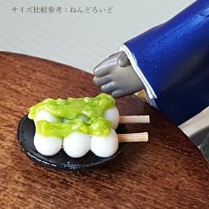 ずんだ団子【1/6スケール ミニチュアフード】