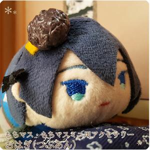 【マグネットアクセサリー】おはぎ(つぶあん)