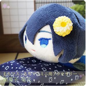 【アクセサリー】和菓子 はさみ菊(マグネットタイプ)