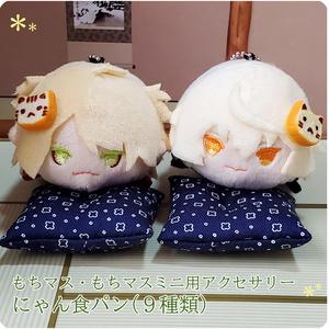 【アクセサリー】にゃん食パン(マグネットタイプ)