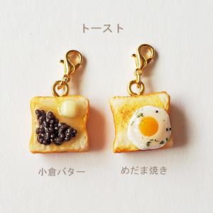 【アクセサリー】食べものチャーム(チャームタイプ)