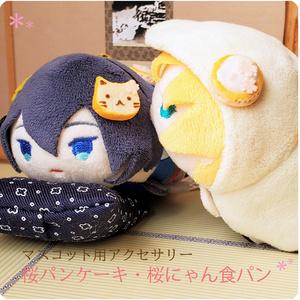 【アクセサリー】桜パンケーキと桜にゃん食パン(マグネット・チャーム)
