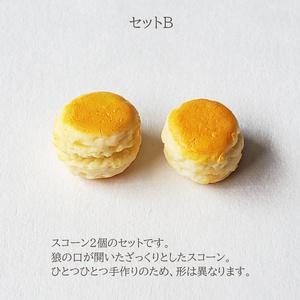 【1/6スケール】スコーン(ミニチュアフード)