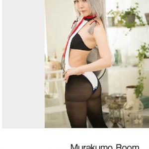 murakumo room