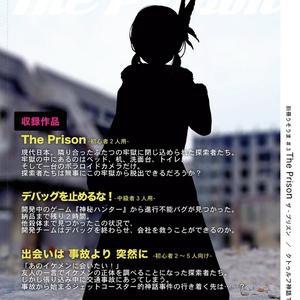 【SALE】【別冊うそうま#3】 クトゥルフ神話TRPGシナリオ集「The Prison」