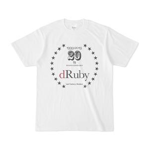 dRuby20周年01 booth版