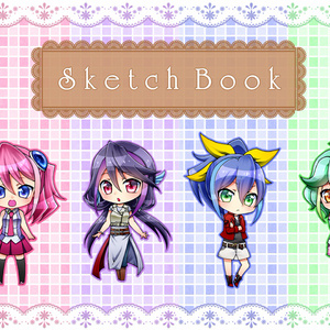柚子シリーズ スケッチブック