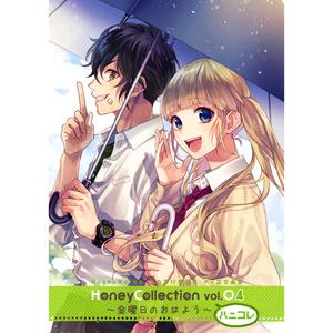 HoneyCollection vol.04〜金曜日のおはよう〜