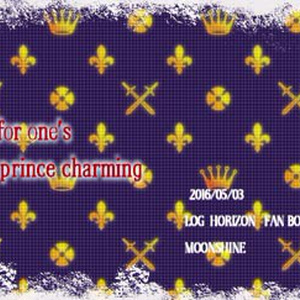 wait for one's prince charming