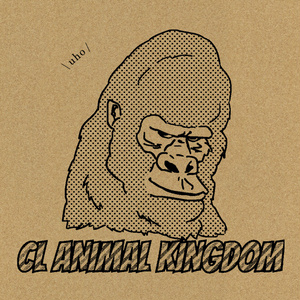 「棚越鯉伝説 -たなこしコイでんせつ-」+「CL ANIMALKINGDOM」