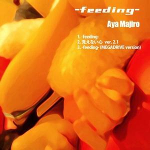 【CDシングル】-feeding-