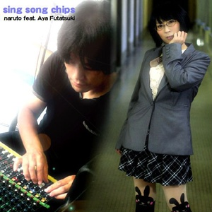 【CDアルバム】sing song chips