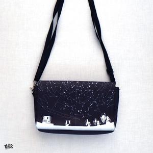星狩りかばん