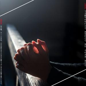 CoCKPレスシナリオ『真実と懺悔録』