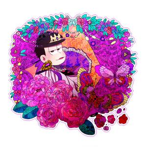 童話×六子アクリルキーホルダー 一松(眠り姫)