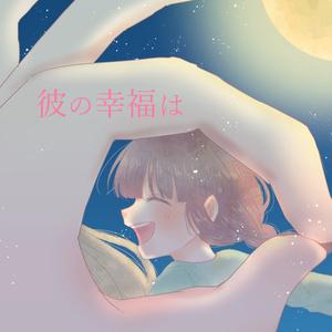 新刊三冊セット(20190331発行予定)