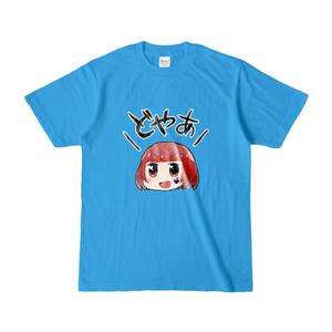 神楽彩のどやあ顔Tシャツ(青)