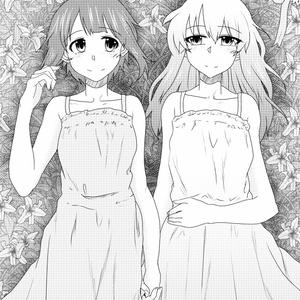 夏の日に二人の花は咲く