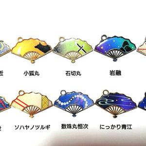 刀剣乱舞キャライメージストラップ 1