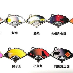 刀剣乱舞キャライメージストラップ 6