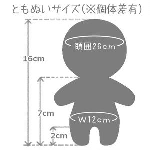 ぬい服(パンツその3)